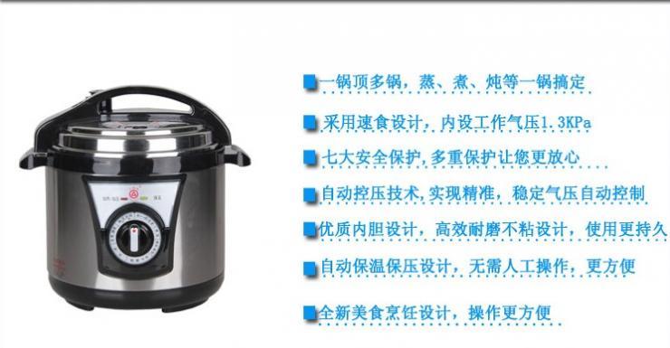 正宗三角牌电饭煲,电压力锅,一个也团购.