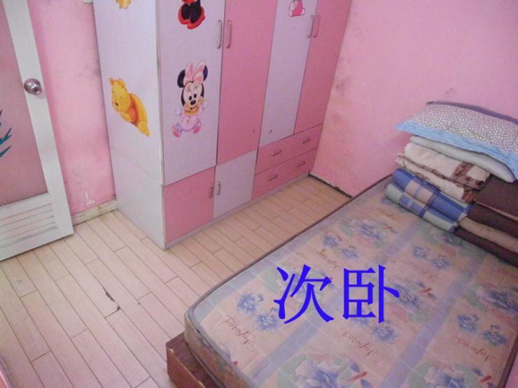 ps粉红色房子图片素材