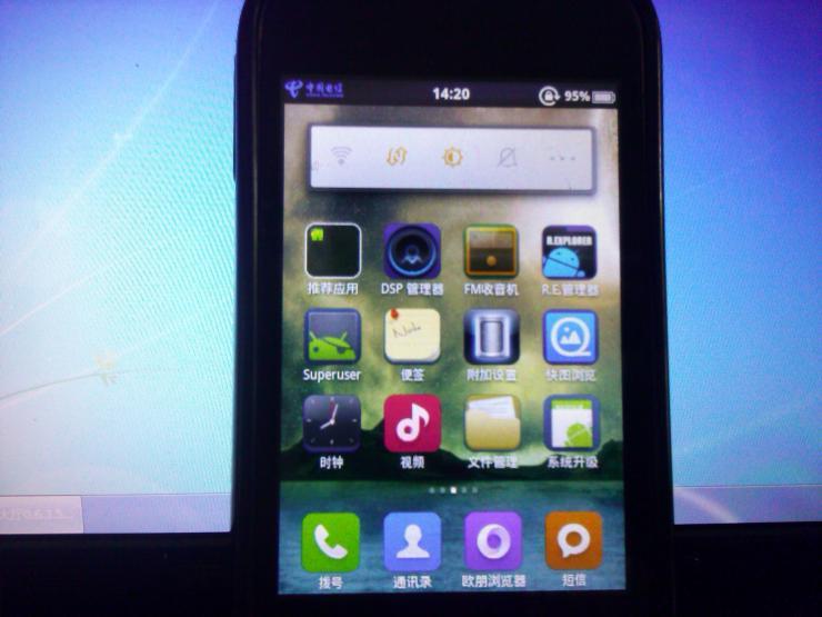 手机/华为C8650手机出售了