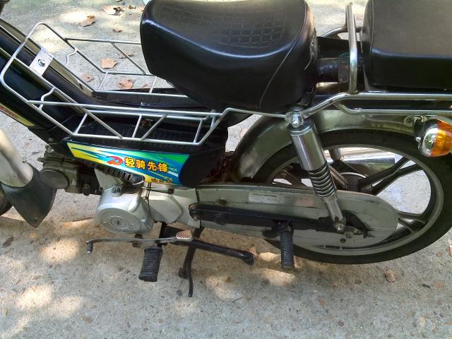 摩托车喇叭