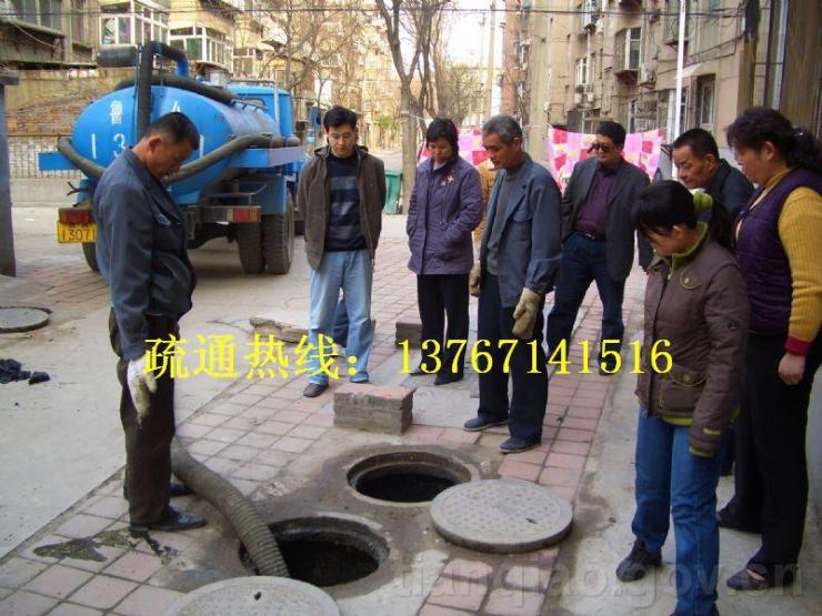 南昌/南昌县专业管道疏通下水道.维修马桶水箱