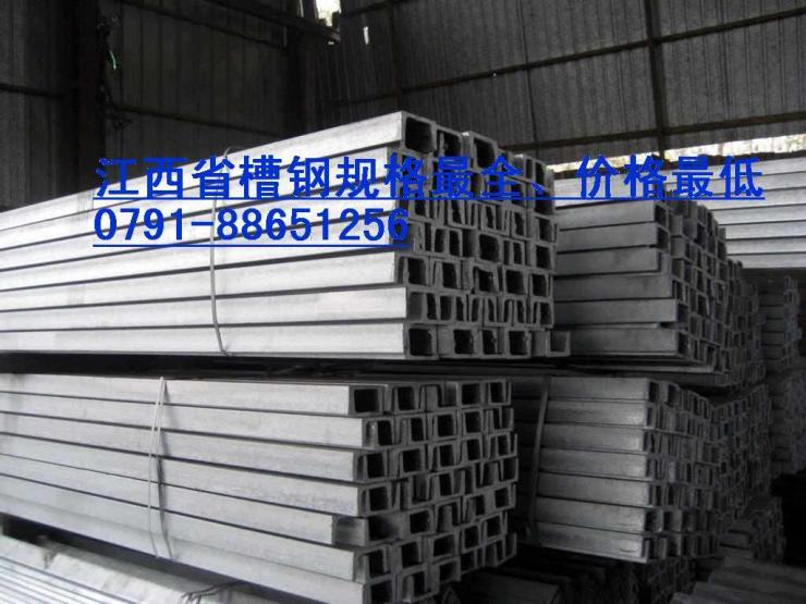 南昌 江西/南昌槽钢 镀锌槽钢 江西镀锌槽钢价格