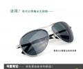 专业制作加工带近视度数的偏光太阳眼镜